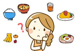 苦いと感じる「味覚障害」はストレスが原因?味覚障害の原因と対処法